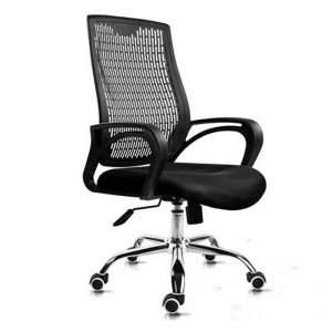 Cheap Eillie Mesh Office Chair
