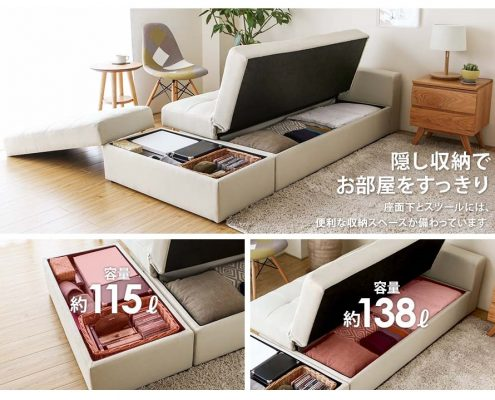 Storage Sofa Bed Bench Lcf Furniture Store