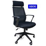 LEA-A670(5)