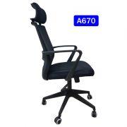 LEA-A670(6)