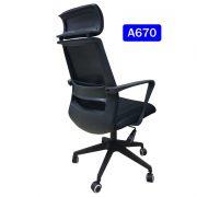 LEA-A670(7)